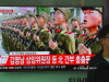 parada Coreea de Nord - 4