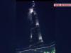 Burj Khalifa iluzie optica