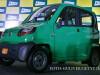 Bajaj Qute, cea mai ieftina masina din lume