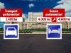 bani parlamentari