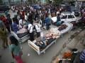 cutremur nepal mediafax