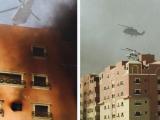 incendiu Arabia Saudita