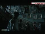 Primul film horror românesc, proiectat într-un sat transilvănean