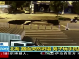 groapa China