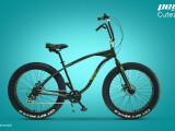 Atelierele Pegas prezinta Noul Pegas Cutezator, primul Fat Bike din gama Pegas. Cat costa