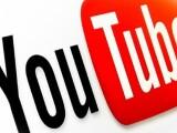 YouTube pregateste o mare schimbare. Ce vor putea face utilizatorii platformei