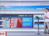 ILikeIT. Cum putem gasi pe internet instalatori, bone sau menajere la pret rezonabil
