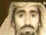 Abd al-Rahim Al Nashiri