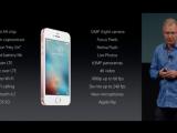 """LANSARE IPHONE SE. Tim Cook: """"Este cel mai performant telefon de 4 inch creat vreodata"""". Cat va costa"""