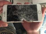 telefon spart de un glont