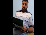 politist caransebes