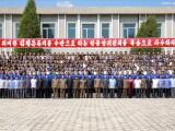 Coreea de Nord este in sarbatoare: Partidul Muncitorilor implineste 7 decenii de existenta. Parada militara speciala, LIVE