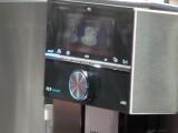iLikeIT. Cum trebuie să arate electrocasnicele în 2017: ecrane touchscreen și internet