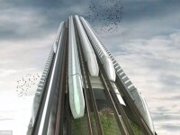 Hyper Speer Vertical Train Hub