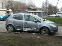 masina rusia