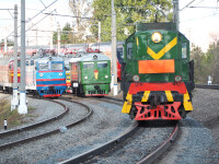 tren Austria - Shutterstock