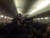 nastere avion