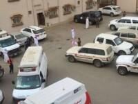 atac armat arabia saudita