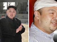 Kim Jong-un, Kim Jong-nam - stiri
