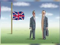 glume brexit
