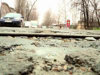 gropi asfalt