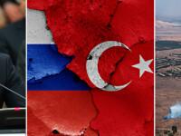 cover Putin Rusia Turcia avion doborat