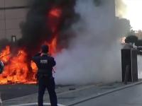 explozie Japonia