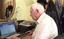 Vasile Dragan, analist programator, scoala postliceala