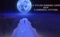 sky dancer