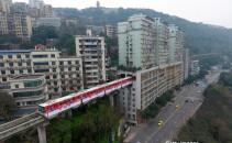 un tren trece prin bloc in China, getty