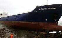 marinar rus