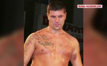 Marius Iulian Ursoi