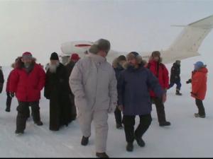 Rusia Arctica
