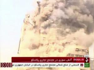 cladire prabusita Teheran