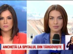 Audieri la Spitalul Judetean din Targoviste in cazul unui pacient ignorat de medici. Ce spun rudele barbatului