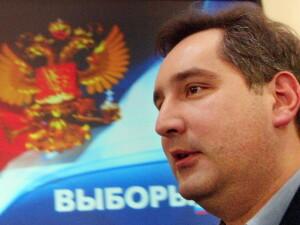 Rogozin