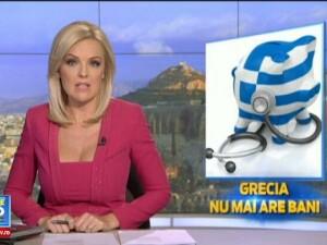 Ministrul de Interne elen: Grecia NU poate plati transa din iunie catre FMI. La cat se ridica datoria uriasa