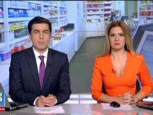 Proiectul care ar putea stopa vanzarea online a medicamentelor contrafacute. Ce amenzi risca cei care fac astfel de