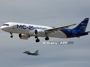 rusia avion ms-21