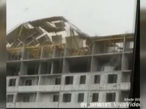 furtuna Moscova
