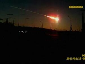 Asteroid - STIRI