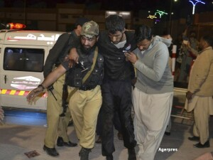 Atac Pakistan