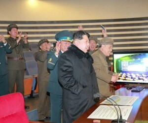acheta coreea de nord