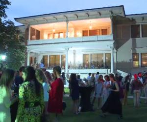 petrecere Palatul Primaverii