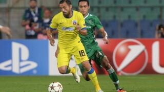 Ludogorets - Steaua