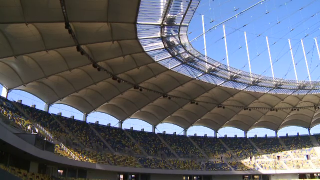 acoperis Arena Nationala