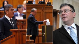 cover vot Ungureanu la SIE