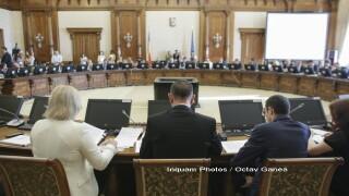 audieri ministri inquam