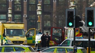 Atac Londra