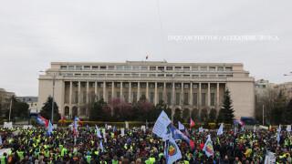 protest al politistilor in Capitala